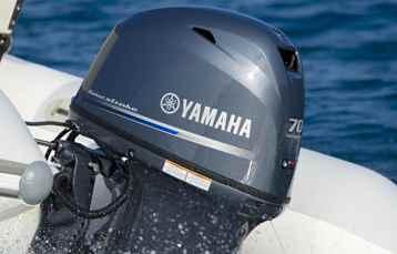 Rimappatura centralina fuoribordo Yamaha
